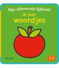 Baby / Peuter lees / karton / speelboekjes